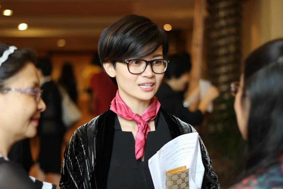 2014世界中華自然醫學高峰論壇