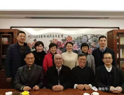 《中華自然醫學體內環保家庭健康管理課程》講師培訓