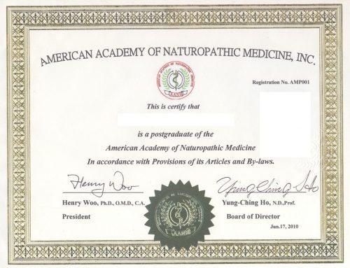 《中華自然醫學體內環保健康管理課程》中級班培訓